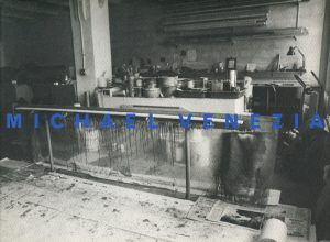 Malerei/Painting 1970-1995